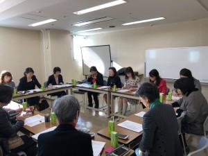 201901ファムミーティングブログ記事